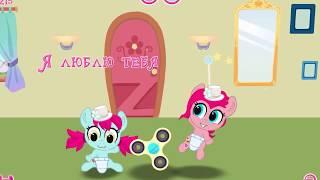 новая игрушка в доме карманной пони - СПИННЕР. Мультик игра для детей