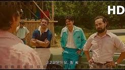 Tom Cruise meets Pablo Escobar || HD