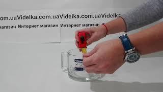 Кружка Luminarc Фитнес 500 мл - обзор