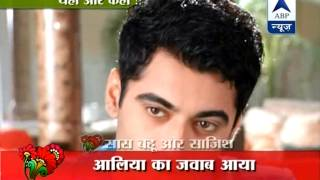 beintehaas zain and alia proposes each other on dinner table
