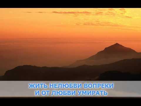 Валерий Меладзе Я не могу без тебя - Караоке