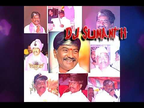 PadmaRao Goud Anna New Song Mix ''Dj Sumanth Shivarampally''