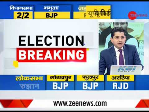 Election Breaking: BJP leading in Phulpur, Gorakhpur while RJD in Jehanabad