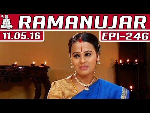 Ramanujar   Epi 246   Tamil Serial  ...