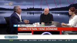 Ertan Özyiğit ve Beyza Hakan ile Kayıt Dışı - Yalçın Koçak (30.06.2018)