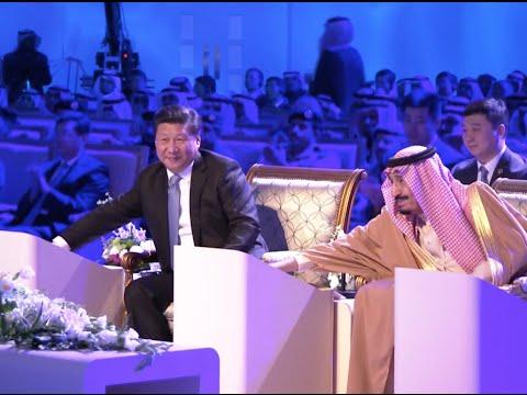 Xi Inaugurates Oil Refinery in Saudi Arabia