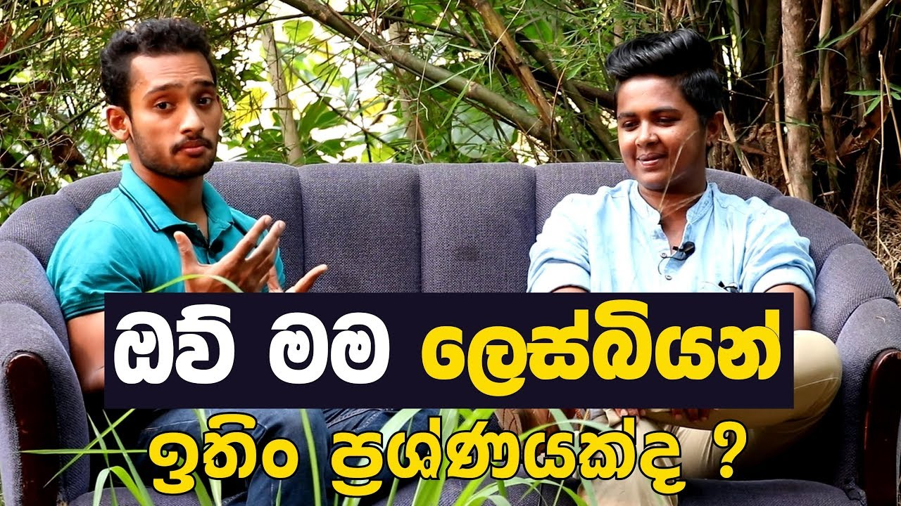 Download Exclusive interview with Thashi jayaweera | MY TV SRI LANKA
