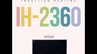 豪山IH-2360煮珍珠,加熱迅速簡單