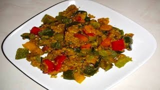 Simla Mirch masala sabji - Capsicum or Bell pepper stir fry