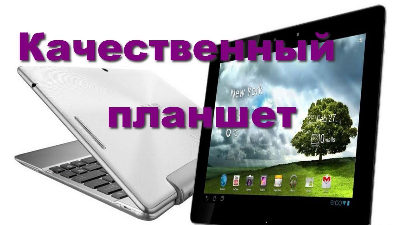 Планшеты apple, samsung, digma и др. – более 49 моделей в интернет магазине билайн по цене от 3290 рублей.