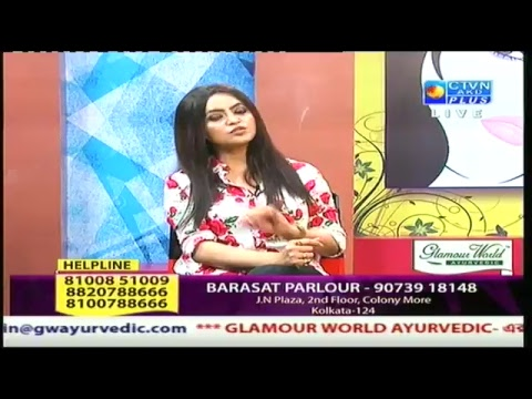 GLAMOUR WORLD CTVN Programme on APRIL 06, 2018 At 2.30 pm