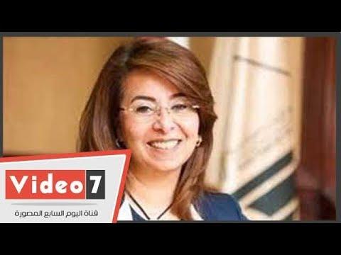 غادة والى تعلن إعداد مناهج دبلومة علاج الإدمان وفقا للمعايير الدولية  - 13:54-2018 / 9 / 18