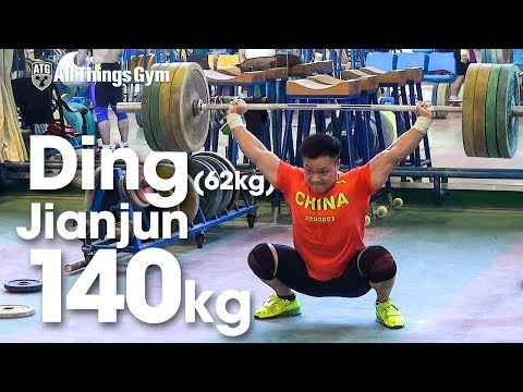 Ding Jianjun (62kg, China) 120kg & 140kg Snatch