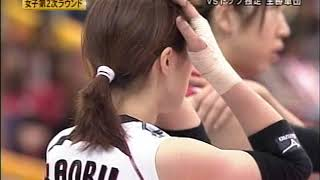 World Championships 2006: Japan x Serbia and Montenegro