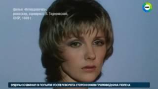 Крылатой фразе «в СССР секса нет» исполнилось 30 лет