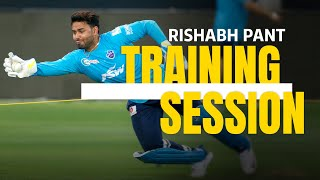 Rishabh Pant   Batting Practice