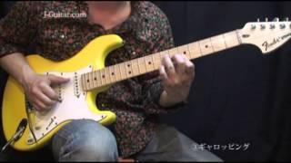 カントリー&ロカビリー-3.ギャロッピング by J-Guitar.com
