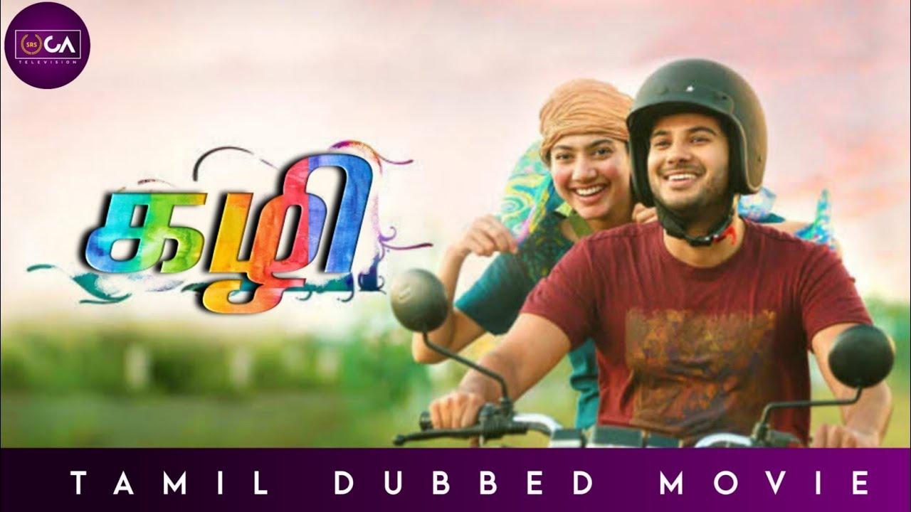 Download Kali Tamil Dubbed Movie, Dulquer Salman, Sai Pallavi