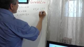 Задача номер 91 по Математике 6 класс Виленкин