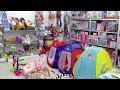 Kids Dresses Shop  Toys Shop   Amazing Kids shop 