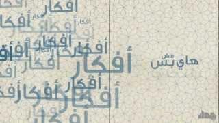 Jadal - El Makina (Official Lyric Clip) | جدل - الماكينة