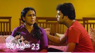 Sanda Wimana | Episode 23 - (2020-03-09) | ITN Thumbnail
