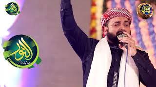 bachpan se hi sarkar ke   Qari Shahid Mehmood   Alnoor Media Productions 03457440770
