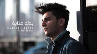 محمد عساف بدك عنايه Mohammed Assaf Baddek Enayah feat Gente De Zona 1