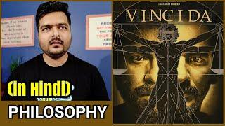 Vinci Da - Movie Review | Philosophy Explained