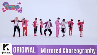 [Mirrored] NCT 127_'Cherry Bomb' Choreography(거울모드 안무영상)_1theK Dance Cover Contest