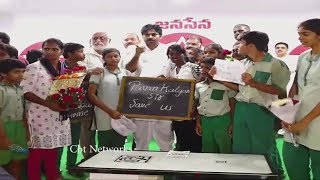 Pawan Kalyan Meeting with kids of Care and Share Daddy Home - Charan tv