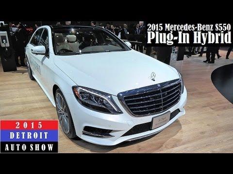 2015 mercedes benz s550 plug in hybrid 2015 detroit auto show live photos - S550 Plug In Hybrid