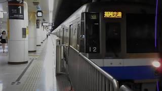 福岡市営地下鉄空港線(1000N系)・博多駅を発車