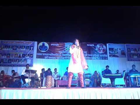 Sai ka sajda / Nitin Dubey New live in Basna
