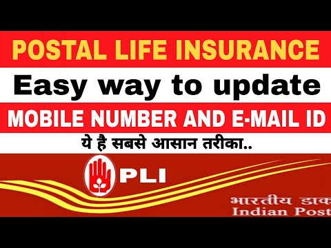 How To Update Mobile Number U0026 E-mail Address In PLI/RPLI