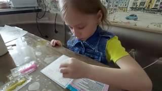 Чем занять дошкольника