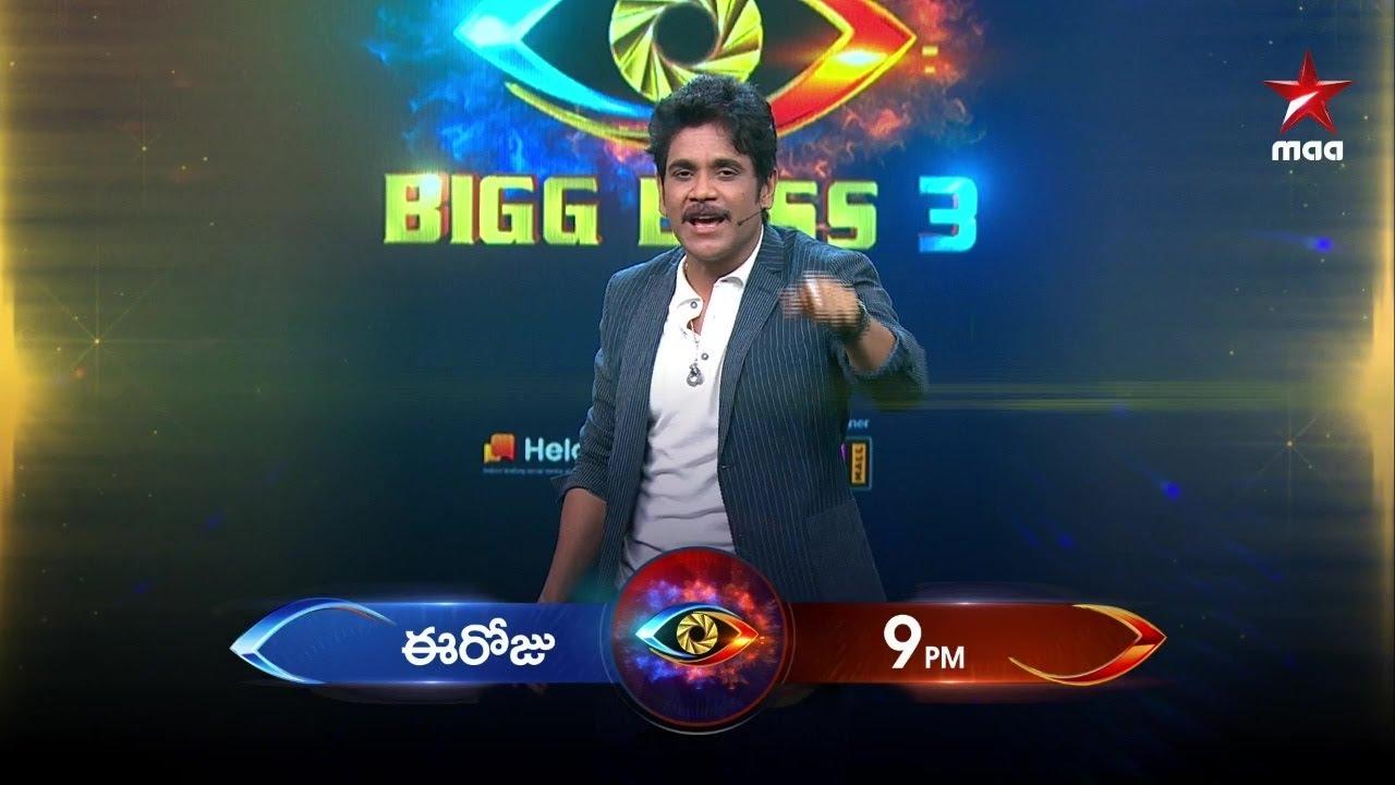 Watch Online] BIGG BOSS 3 Telugu Live Stream | MAA TV Full Episode