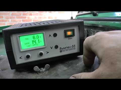 ВЫМПЕЛ - 55. КАК зарядить КАЛЬЦИЕВЫЙ аккумулятор необслуживаемый. Зарядное устройство ВЫМПЕЛ - 55