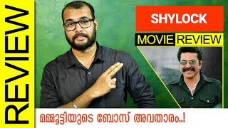 ShylockMalayalam Movie Review by Sudhish Payyanur #MonsoonMedia