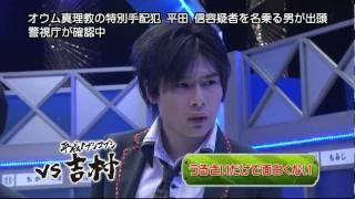 吉村崇さんに対する暴言(言葉の暴力!!!!) 平成ノブシコブシ thumbnail
