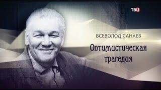 видео Биография Андреев Василий Васильевич