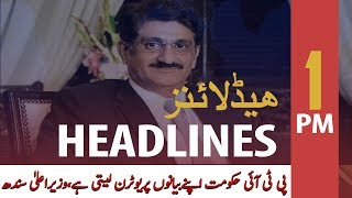 ARYNews Headlines| AGP, Khalid Javed refuses to represent govt in Justice Isa case| 1PM| 24 Feb 2020