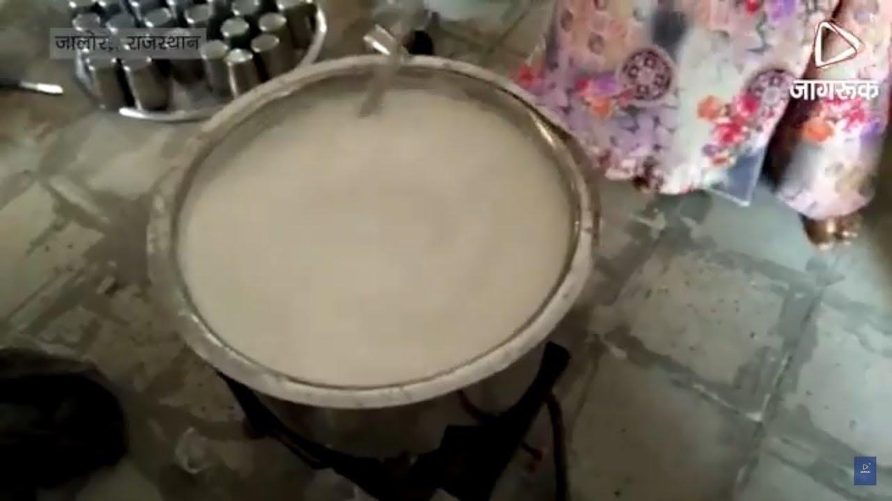 जालोर में अन्नपूर्णा दूध योजना हुआ संपन्न