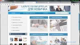 Документы и отчетность в бизнесе