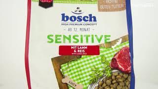 Обзор корма для собак Bosch Sensitive ягненок с рисом