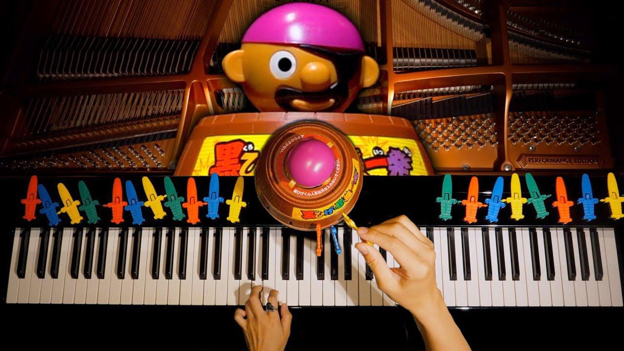 黒ひげ危機一発をピアノ弾きながらやってみたら、ドキドキが止まらなかった - CANACANA #Shorts