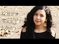 Download Kabhi Yaadon Mein (Cover) Divya Khosla Kumar | Arijit Singh, Palak Muchhal | Shreya Karmakar MP3 song and Music Video