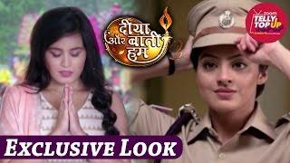 'Tu Sooraj Main Saanjh Piyaji (Diya Aur Baati Hum 2)  - Exclusive Look