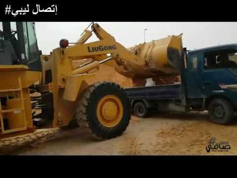 اتصال ليبي ALO HELLO LIBYA