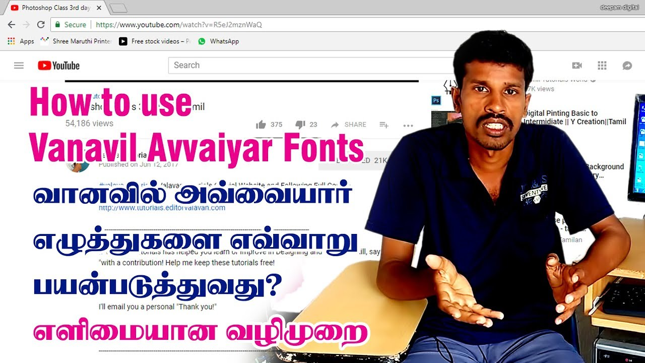 #EP-07 | How to use Vanavil Avvaiyar Fonts | Comment Series Tutorial [Tamil]